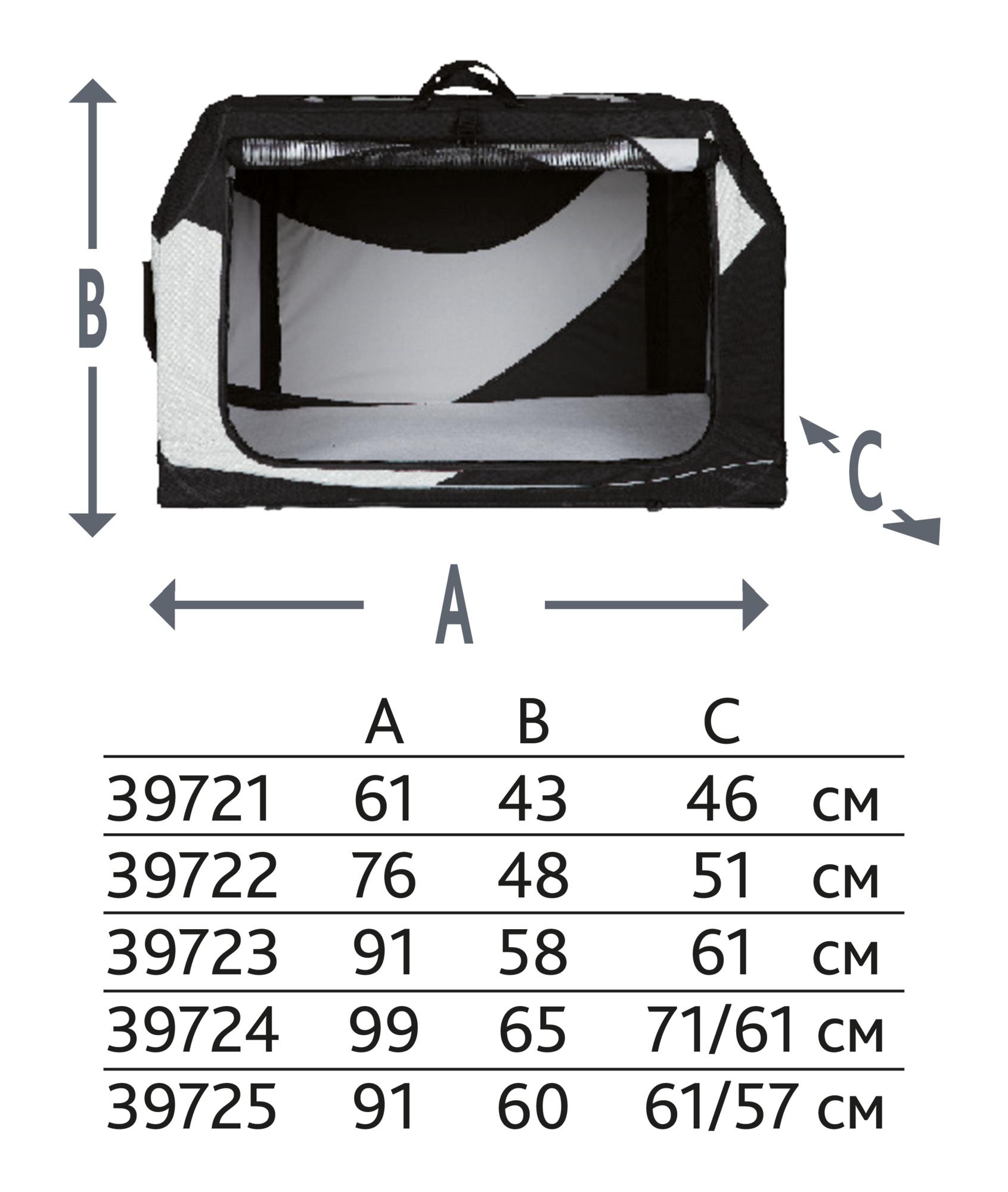 TRIXIE Mobile Kennel Vario TRIXIE Mobile Kennel Vario 50, L: 99 × 65 × 71/61 cm